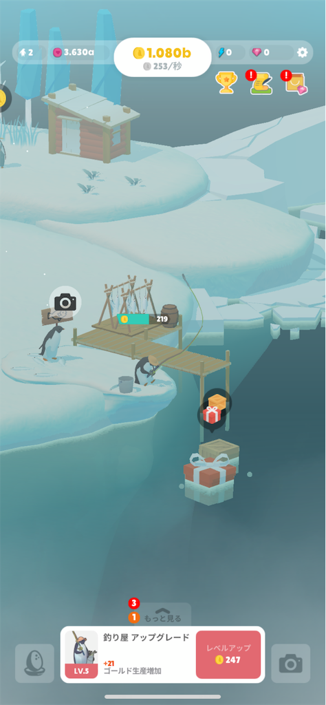 ペンギン 釣り